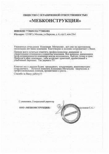 Аба регистрация ооо регистрация ооо обнинске